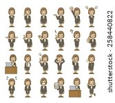 business woman | Shutterstock .eps vector #258440822