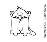 pop art cat vector icon | Shutterstock .eps vector #258443996