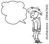 dizzy man speaking something | Shutterstock .eps vector #258467642