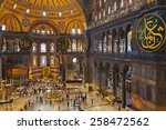 Hagia Sophia Interior At...