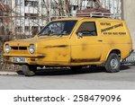 zagreb  croatia   march 07 ...   Shutterstock . vector #258479096
