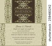 antique baroque wedding... | Shutterstock .eps vector #258480242
