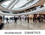 blurred shopping mall background | Shutterstock . vector #258487925