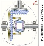 differential gear | Shutterstock .eps vector #258490832