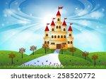 castle | Shutterstock .eps vector #258520772