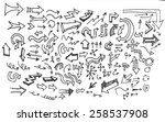 vector hand drawn arrows set... | Shutterstock .eps vector #258537908