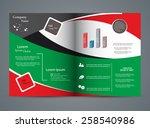 abstract colour brochure | Shutterstock .eps vector #258540986