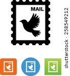 postage stamp icon | Shutterstock .eps vector #258549212