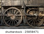 Detail Of An Old Steam...