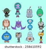 little monsters pack vector ... | Shutterstock .eps vector #258610592