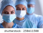 surgeons team  man and woman... | Shutterstock . vector #258611588