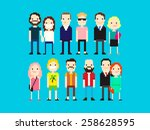 set of different pixel art... | Shutterstock .eps vector #258628595