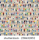 multiethnic casual people... | Shutterstock . vector #258632852
