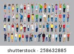 multiethnic casual people... | Shutterstock . vector #258632885