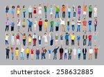 multiethnic casual people...   Shutterstock . vector #258632885