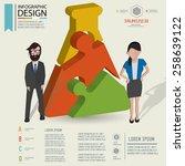 puzzle info graphic design... | Shutterstock .eps vector #258639122