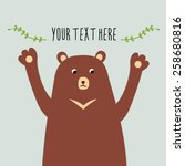 bear greeting card with text | Shutterstock .eps vector #258680816