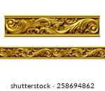 golden ornamental segment  ... | Shutterstock . vector #258694862