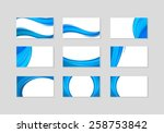 set of business card with... | Shutterstock .eps vector #258753842