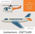 air transportation flat vector... | Shutterstock .eps vector #258771698