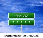 Small photo of Piratuba city tourism welcome sign Santa Catarina, Brazil.