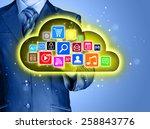 cloud computing touchscreen... | Shutterstock . vector #258843776