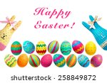 easter rabbits. happy funny... | Shutterstock . vector #258849872