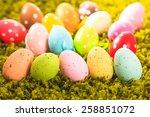 easter eggs on the grass carpet ... | Shutterstock . vector #258851072