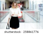 young business woman in trendy... | Shutterstock . vector #258861776