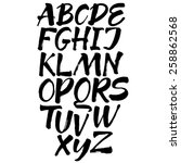 vector alphabet. hand drawn... | Shutterstock .eps vector #258862568