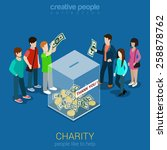 charity donation funding... | Shutterstock .eps vector #258878762
