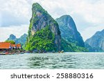 view of phang nga bay and the... | Shutterstock . vector #258880316