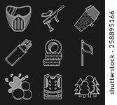 white flat line vector icons... | Shutterstock .eps vector #258895166