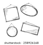 set of cute frames. strokes... | Shutterstock .eps vector #258926168