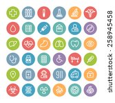 set of flat round icons for... | Shutterstock .eps vector #258945458