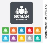 human resources sign icon. hr... | Shutterstock .eps vector #258948572
