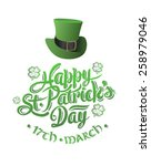 digitally generated st patricks ... | Shutterstock .eps vector #258979046