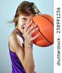 adorable little elementary girl ... | Shutterstock . vector #258991256