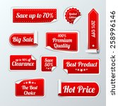 set of red paper sale stickers... | Shutterstock .eps vector #258996146