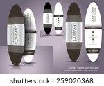 luxury vertical business card   Shutterstock .eps vector #259020368