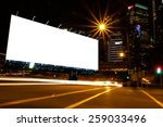 billboard blank for outdoor... | Shutterstock . vector #259033496