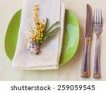 spring festive dining table... | Shutterstock . vector #259059545