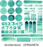 collection of watercolor design ... | Shutterstock .eps vector #259064876