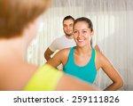 active group having fitness...   Shutterstock . vector #259111826