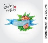 vector watercolor blue ribbon... | Shutterstock .eps vector #259122398