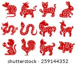 chinese papercut zodiac icons. | Shutterstock .eps vector #259144352