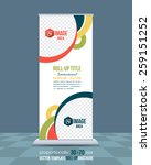 business concept roll up banner ... | Shutterstock .eps vector #259151252