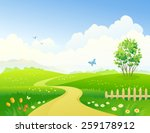 vector illustration of a... | Shutterstock .eps vector #259178912