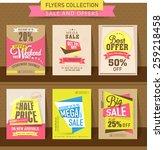 set of mega sale flyer  poster... | Shutterstock .eps vector #259218458