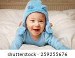 cute cheerful  little baby boy... | Shutterstock . vector #259255676
